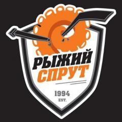 Verevkin