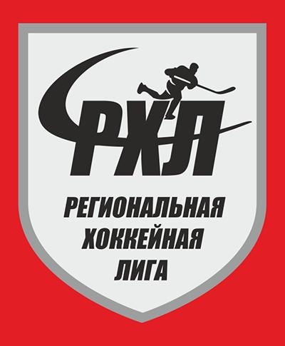 regionaln_khokkeyn_liga_red (1).png
