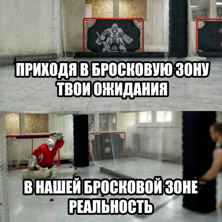 вратарская тренировка.jpg