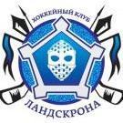 ХК Ландскрона