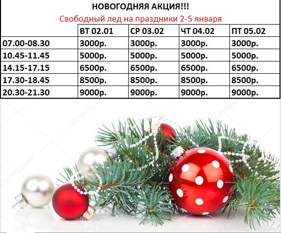 5a46060fe6ced_3.JPG.3f8eb40618bc902334904c7b30868ac5.JPG