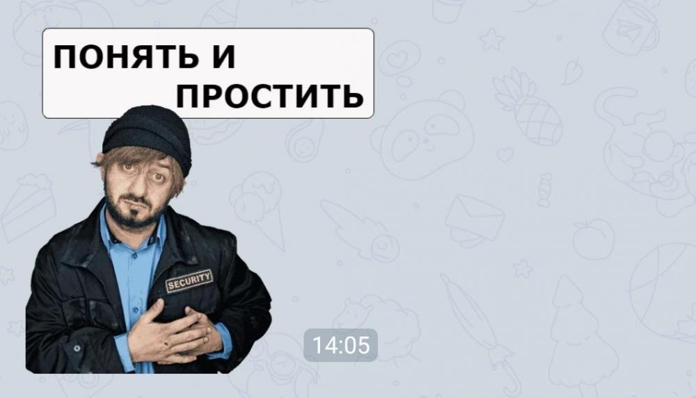 Screenshot_20190604-101157_Telegram.jpg