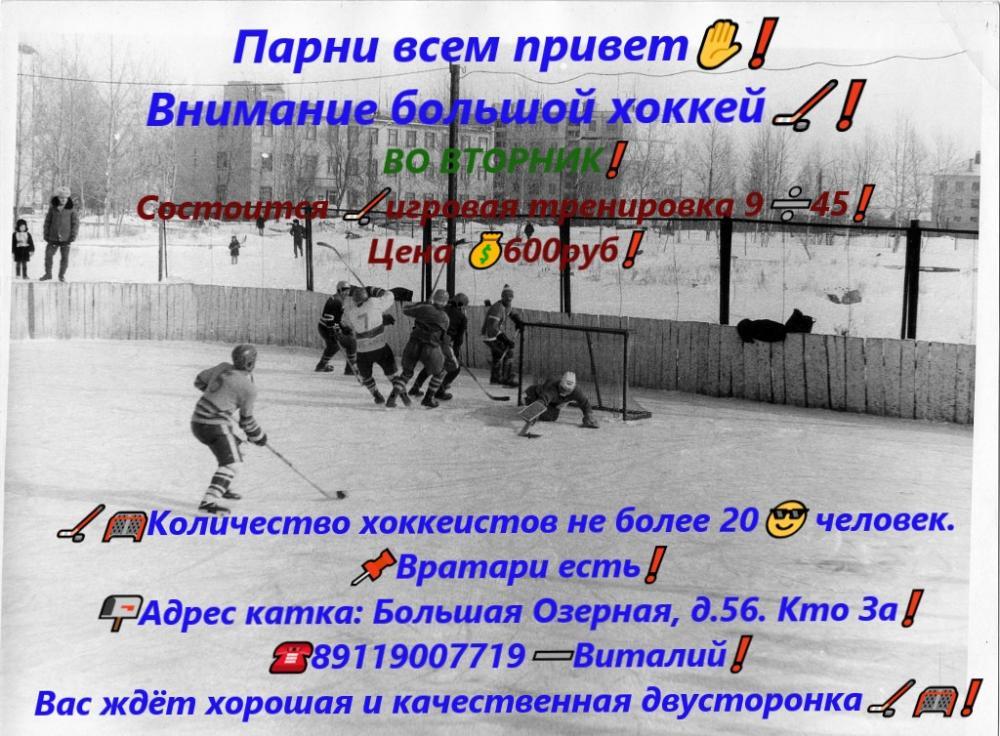 26959285_.jpg.c42c10018b66149f78794d1508ac4adf.jpg